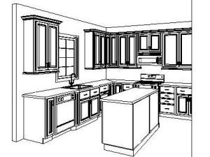 A First-Hand Look Into a Kitchen Designer's Own Kitchen Remodel – Part 2 of 3